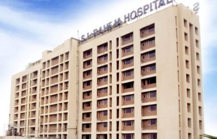 SL Raheja Hospital, Mumbai