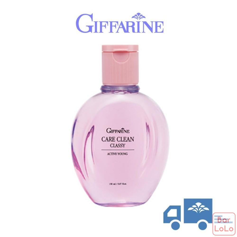 Giffarine Active Young Care Clean Classy(150ml)
