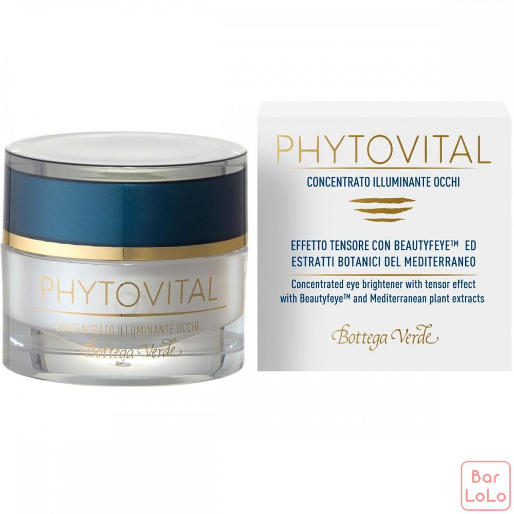 Bottega Verde PHYTOVITAL EYE CONTOUR TREATMENT, Concentrated Eye Brightener With Tensor Effect, With Beautyfeye And Mediterranean Plant Extracts (5 ml)-42839