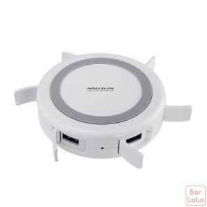 Nillkin Hermit Multifunctional Wireless Charger-41692