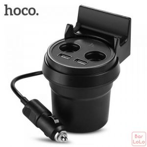 Hoco Car Charger ( UC207 )-51047