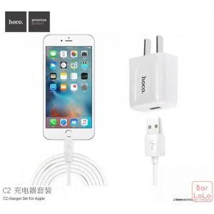 Hoco Iphone Charger Set ( C2 )-51179