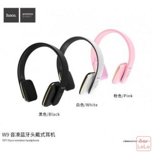 Hoco Headphone ( W9 )-51756