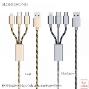 Borofone 3 in 1 Cable ( BX 9 )-57786
