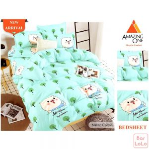 Amazing One Double Beed Sheet (5 in 1)AZMYB5D-67634