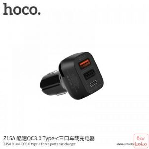 Hoco 3 Ports Car Charger ( Z15A )-51014