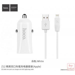 Hoco Iphone Car Charger ( Z12 )-51019