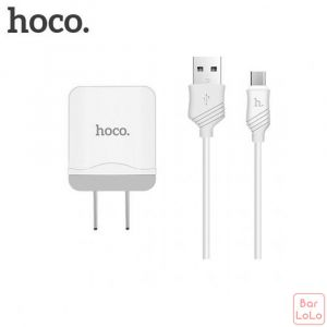 Hoco Android Charger Set ( C22 )-51160