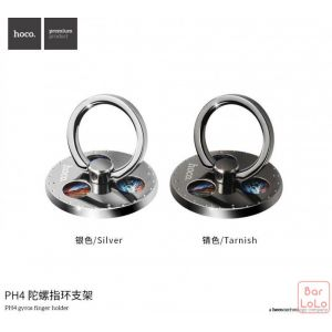 Hoco Finger Holder ( PH4 )-51490