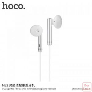 Hoco Earphone ( M22 )-51678
