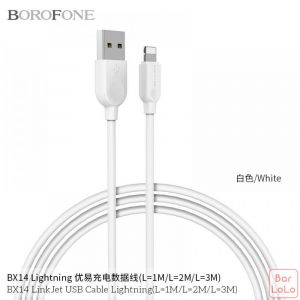 Borofone Iphone Cable (Code-BX14)-57644