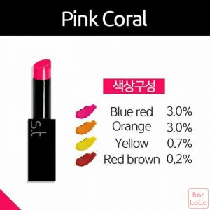 mu.s.t Pink Coral