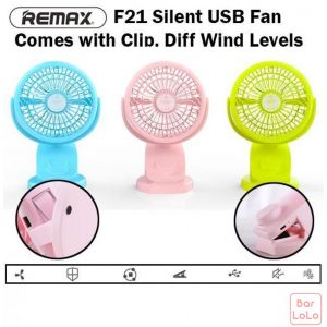 Remax Silent USB Fan with Clip F21-63255