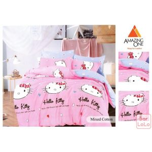Amazing One Double Beed Sheet (5 in 1)Code : AZMYB5D-64532