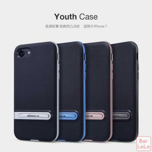 Nillkin Youth Case iPhone 7-41781