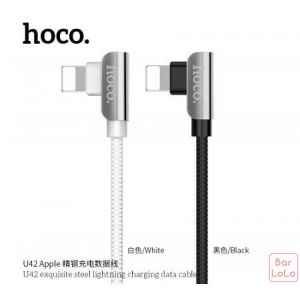 Hoco U42 exquisite steel lightning charging data cable-50681