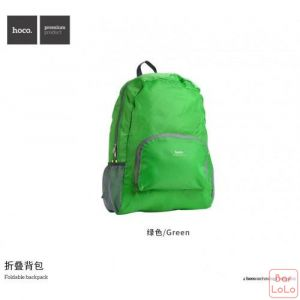 Hoco Backpack ( Foldable )-50978