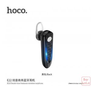 Hoco earphone (E22)-51177