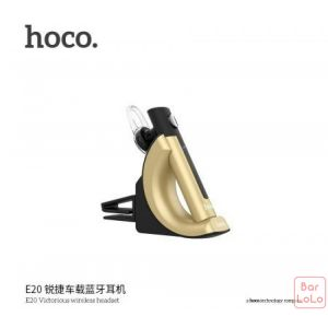 Hoco wireless headset (E20)-51182