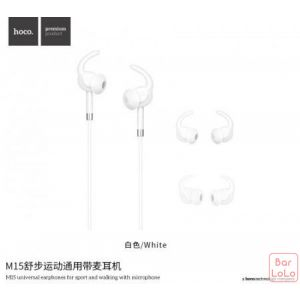 Hoco Earphone ( M15 )-51690
