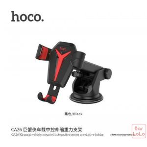 Hoco Phone Holder ( CA26 )-51486