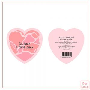 Dr.Face Tzone Pack-61324