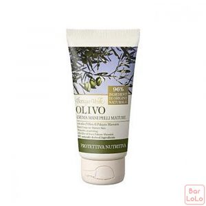 Bottega Verde OLIVE OIL - HANDS CREAM for dry Skin protective, nourishing, with Olive oil from Palazzo Massaini (75 ml)-42652
