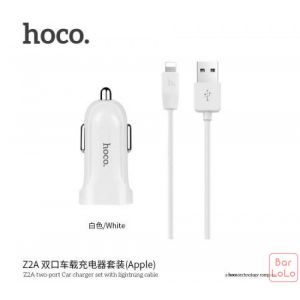Hoco Iphone Car Charger Set ( Z2A )-51035