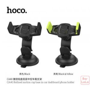 Hoco Phone Holder ( CA40 )-51475