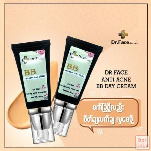 Dr.Face BB Anti Acne Day Cream-61318