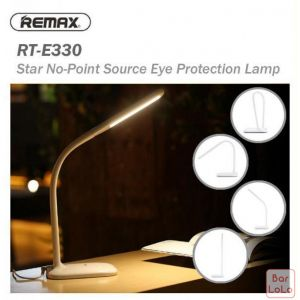 REMAX No Point Source Eyeprotection Lamp ( RT-E330 )-63228