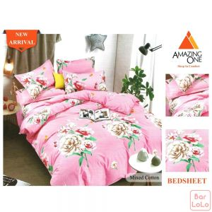 Amazing One Double Beed Sheet (5 in 1)AZMYB5D-67637