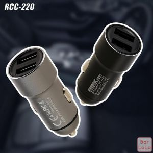 REMAX Alloy Series III Car Charger 4.8A (RCC222)-71265