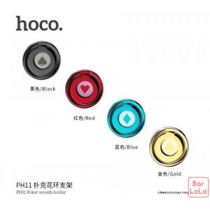 Hoco Wreath Holder ( PH11 )-51487