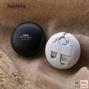 Remax Type-C Cable (RC-099a 1M)-52496