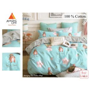 Amazing One Single Bed Sheet (3 in 1)  AZMY2-54655