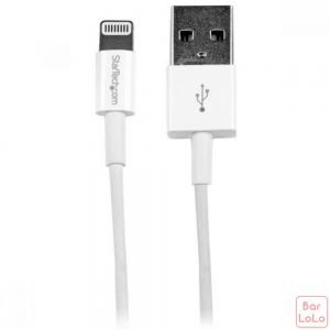 Borofone USB cable (Code-BX14 )-57674