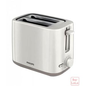 PHILIPS Toaster (HD 2595/09)-60886