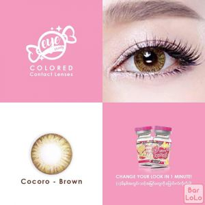 Eye Candy Cocoro - Brown-62922