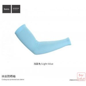 Hoco Arm Sleeve ( Cooling Sun Protected )-50970
