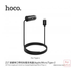 Hoco Type-C Car Charger ( Z17 )-51008