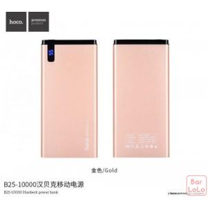 Hoco Power Bank ( B25 )-51577