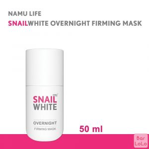 Snail White Overnight Firming Mask (50ml)-54130