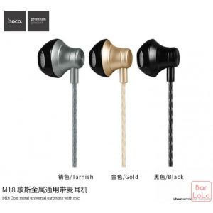 Hoco Earphone ( M18 )-51683