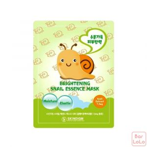 Touch In Sol Brightening Snail Essence Mask