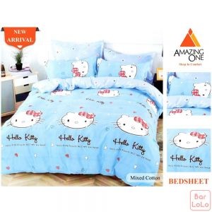 Amazing One Double Beed Sheet (5 in 1)AZMYB5D-67624