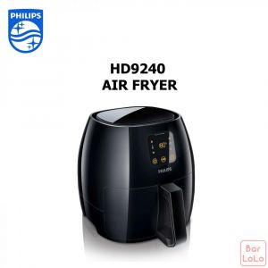 Philips DEEP FRYER & AIR FRYER (HD9240)-71963