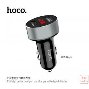 Hoco Car Charger ( Z26 )-50990