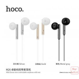 Hoco Earphone ( M26 )-51672