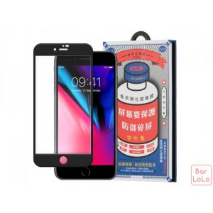 REMAX NEW Tempered Glass GL-27 ( iPhone7/8)-52541